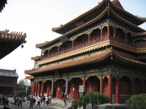 The Lama Temple