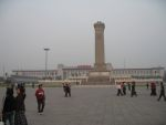 A view of Tiananmen Square
