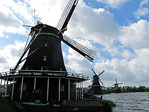 Windmill Heritage Park in Amsterdam